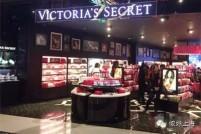 维多利亚的秘密国内首家门店开业了