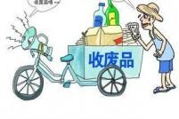 过去,上海人垃圾丢哪里?
