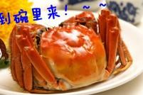 外国个大闸蟹有啥特别?
