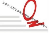 2013国考0分申论来了!