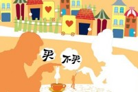 """上海""""小囡""""买房的苦"""