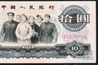 人民币上印几个人,就够几个人花!