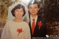 老上海人的那一张婚纱照
