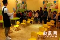 新民网沪语班,带小朋友开心学沪语