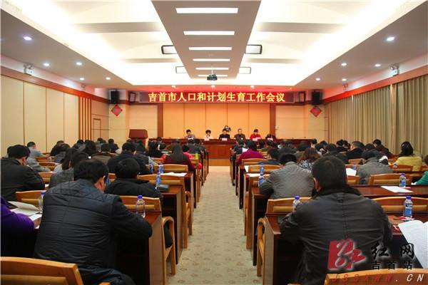 湘西吉首大学_湘西吉首人口