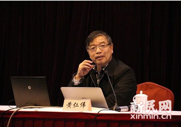 第17期新民环球讲坛:专家展望中国外交新亮点