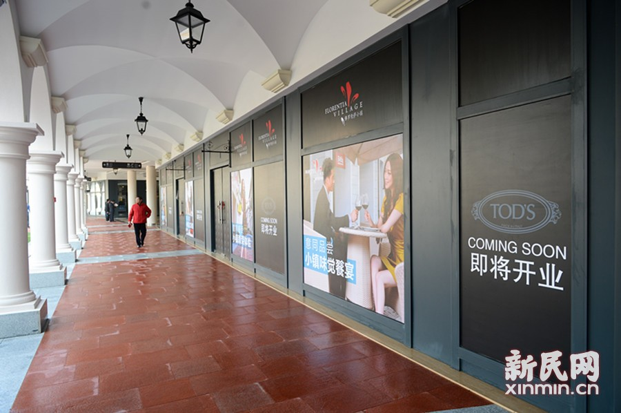 """""""上海最大""""奥特莱斯开张 三分之二店铺仍未见客"""