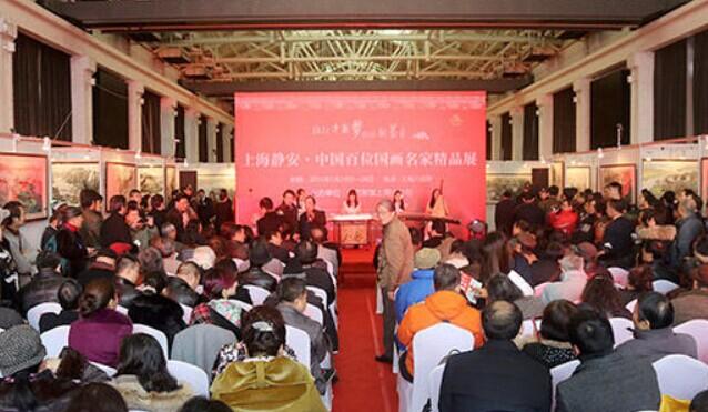 中国百位国画名家精品展静安开展 可免费看
