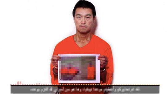 一日本人质疑被斩首 日方正确认真实性