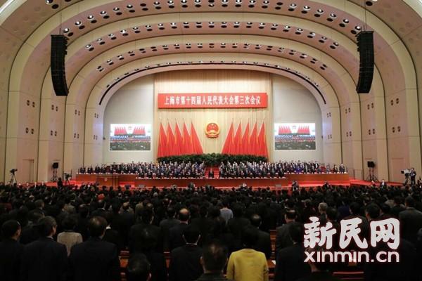 市十四届人大三次会议开幕 杨雄作上海市政府工作报告