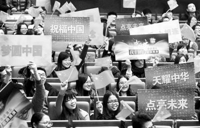 原标题:2015我们的中国梦[图]