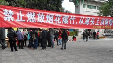 上海外环内或将全面禁止燃放烟花爆竹