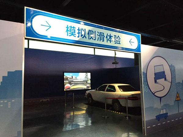 沪交警微信上线 邀司机现场体验路况
