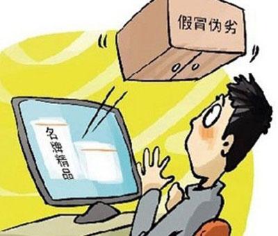 中国电商九大痛点:有些确实有点