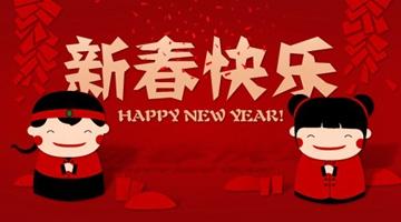 中国人过年习俗完整版,终于找全了!快看老祖宗们怎么过年!