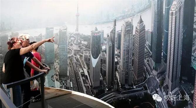 全世界人民最想来上海!