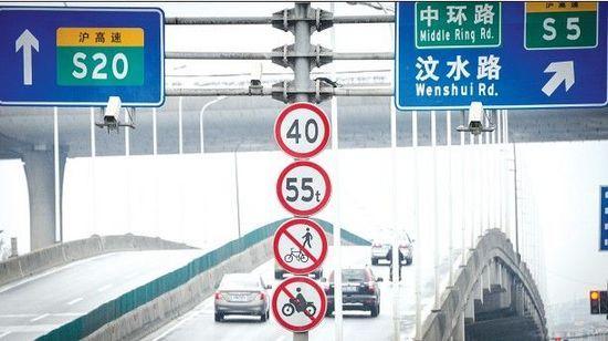 上海电子警察3个月揪出交通违法逾106万起