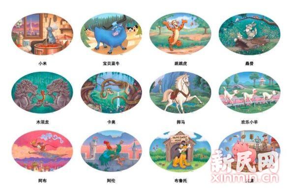 上海迪士尼携手动画明星演绎中国十二生肖