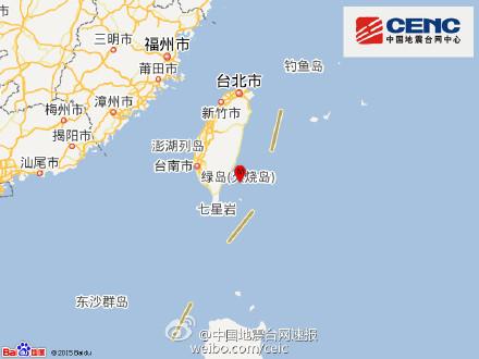 台湾台东县附近海域发生6.2级地震
