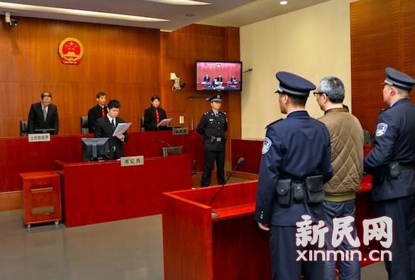 沪卫计委原副主任黄峰平一审被判19年