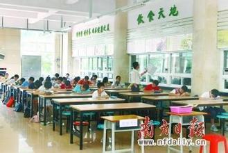 广州义务教育学校招生新政出炉:民办学校免试