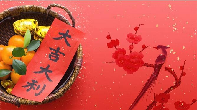 上海人年夜饭里的吉祥寓意!