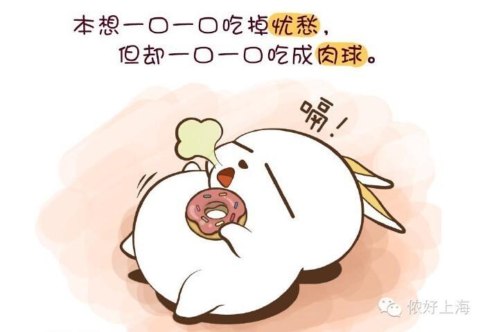 上海人小辰光过年的香甜滋味!
