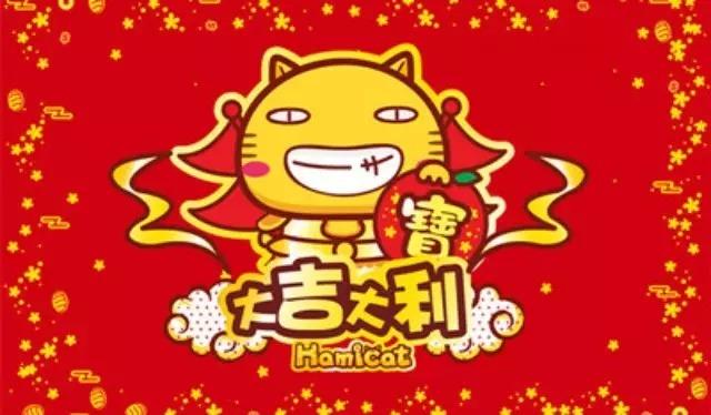 上海话版新年祝福语!分分钟发发发!