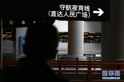 记者调查:浦东机场T2航站楼站点设置不合理