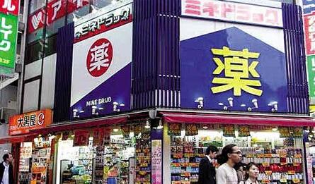 马桶盖、电饭煲之外 中国人去日本最爱抢的20款东东!