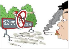 百余场所控烟不利罚46万 室内全面禁烟或入法