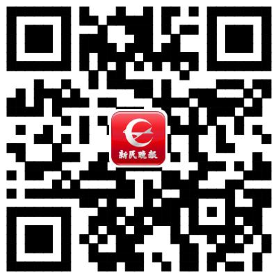 新视野 新服务 新民生——新民晚报手机客户端3月5日上线啦