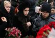 俄前副总理葬礼:前妻来了 情妇跑了