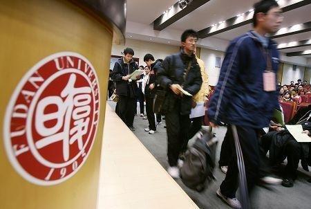 复旦2015自主招生:招生名额上限155名 须参加高考