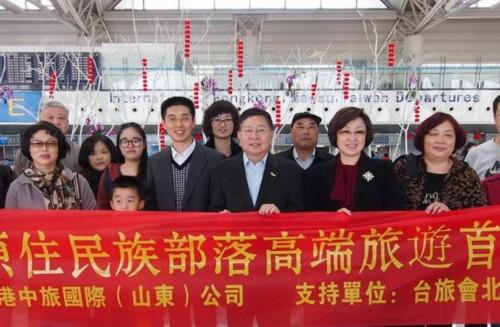 台湾游新亮点 部落高端旅游团青岛首发赴台