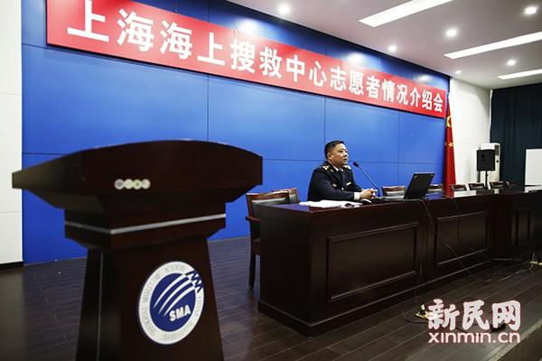 上海海上搜救中心首次招募志愿者队伍