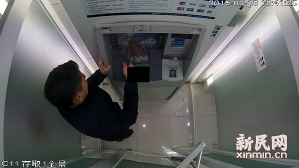 醉酒男子砸烂取款机屏幕 ATM:为什么又是我?