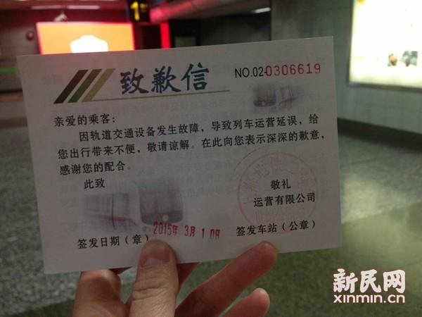 上海地铁详解2号线故障5小时原因:触网受损大维修难