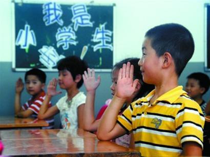2015虹口区义务教育招生:每户地址5年内限一次同校入学