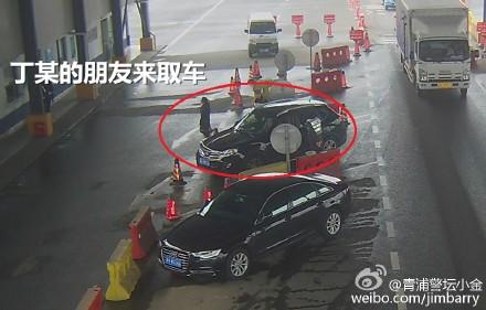 上海青浦一起奇葩案件 网友纷纷比拼神回复