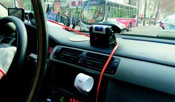 维护秩序还是垄断? 淄博禁出租车用打车软件