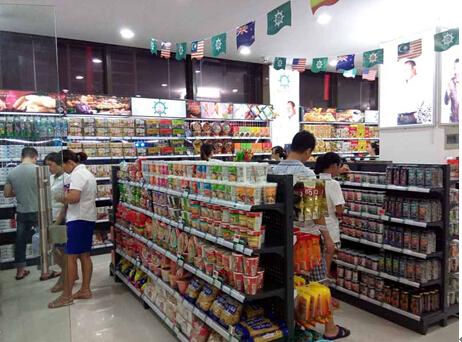 万国码头进口食品加盟店 体验财富人生