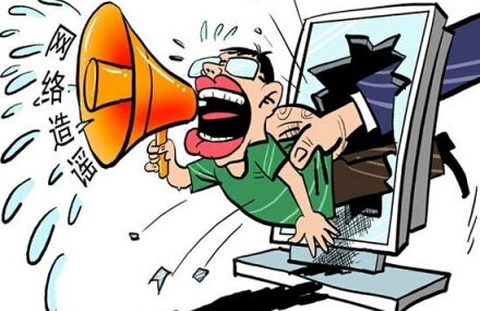 微信看到不转不是中国人可举报!严重的会封号!