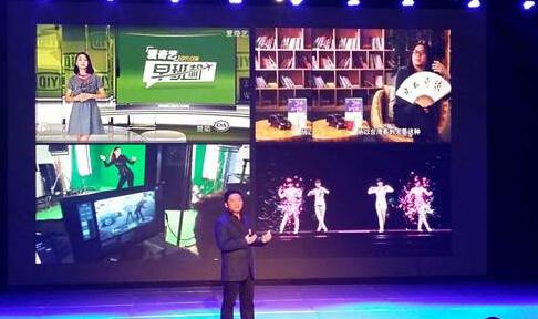 爱奇艺汤兴:视频融合的智虚实v视频正加速到钻床视频摇臂图片