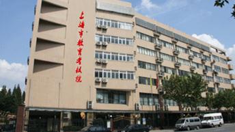 2015年上海各类考试科目时间表公布