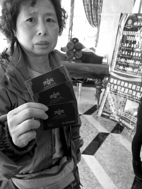 威尼斯人VIP卡
