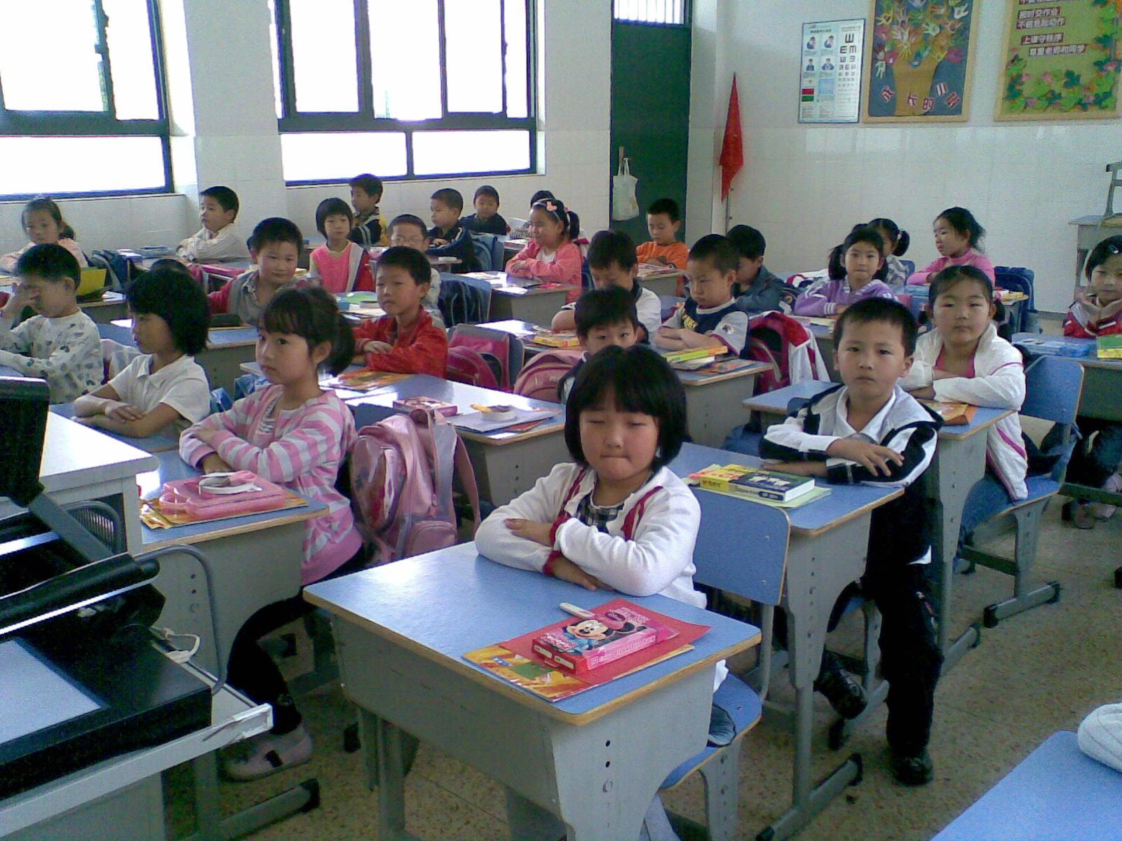 杨浦对口入学排序细则根据户口性质等制定