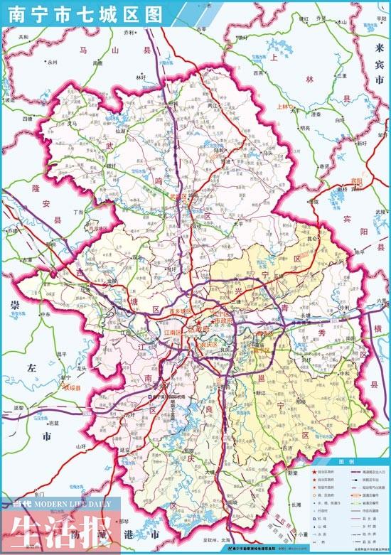 南宁市首次发布七城区地图