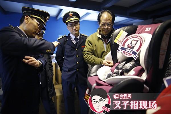 沪质监局突检网售儿童座椅 9月后需强制3C认证