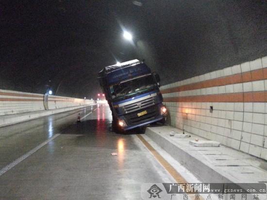 货车在河都高速高岭二号隧道发生交通事故,接到都安北监控中心报警后